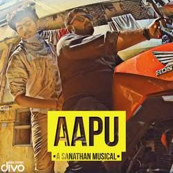 Aapu songs