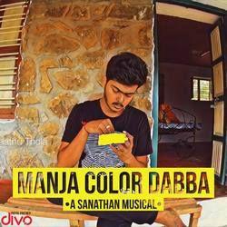 Manja Color Dabba songs