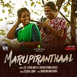 Marupiranthaal songs