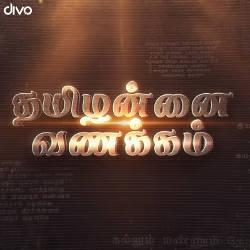 Tamilannai Vanakkam songs