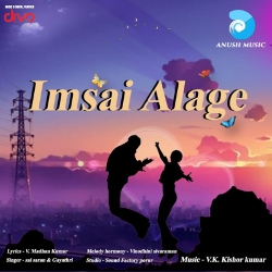 Imsai Alage songs