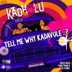 Kadholu songs