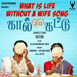 Listen to What Is Life Without A Wife songs from Kaal Kattu