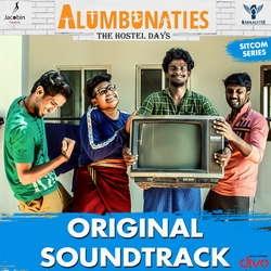 Alumbunaties (OST) songs