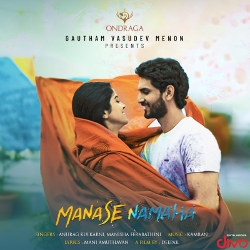 Manase Namaha songs