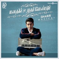Manathil Uruthi Vendum songs