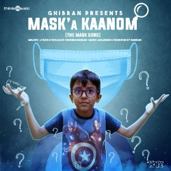 Mask'a  Kaanom (The Mask Song) songs