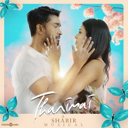 Thanimai songs