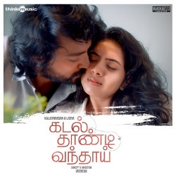 Kadal Thaandi Vandhaai songs