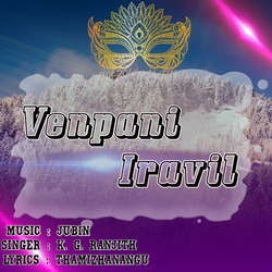 Venpani Iravil songs