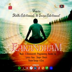 Eakandham songs