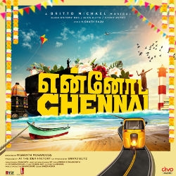 En Chennai Young Chennai Anthem songs