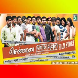 Chennai 600028 - Story & Dialogue songs