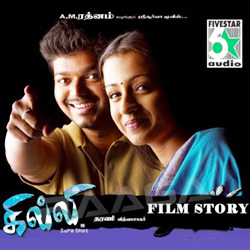 Listen to Gilli - Story songs from Gilli - Story & Dialogue