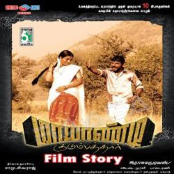 Listen to Maayaandi Kudumbathaar - Story songs from Maayaandi Kudumbathaar - Story & Dialogue