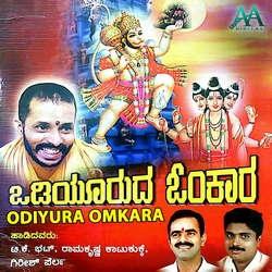 Odiyura Omkara songs