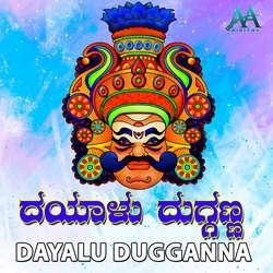Dalavayi Duganna songs