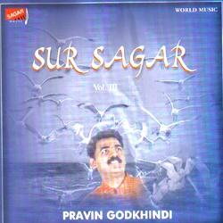 Sur Sagar Vol - 3