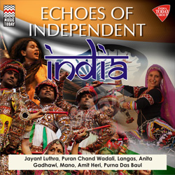 Listen to Element Intro songs from Echoes of Independent India