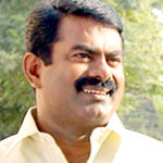 Seeman songs