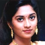 Malayalam Shalini Radio