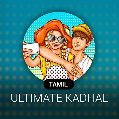 Ultimate Kadhal radio