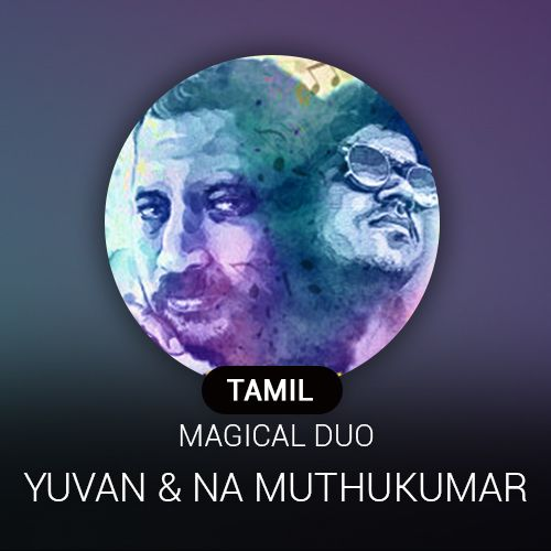 Magical Duo ~ Yuvan and Na. Muthukumar radio
