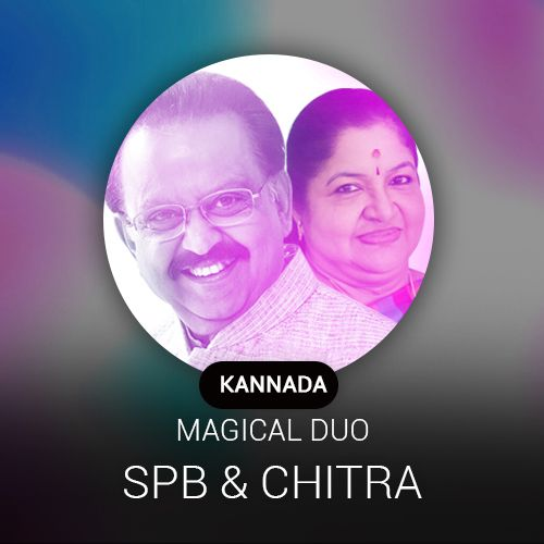 Kannada Magical Duo ~ SPB and Chitra Radio