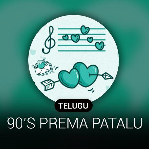 90s Prema Patalu Radio
