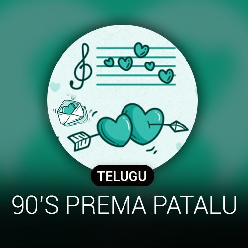Telugu 90s Prema Patalu Radio
