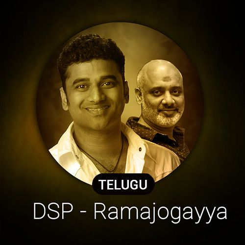 Telugu Magical Duo ~ DSP and Ramajogayya Sastry Radio