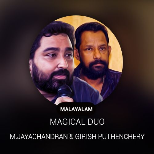 Malayalam Magical Duo ~ M. Jayachandran and Puthenchery Radio
