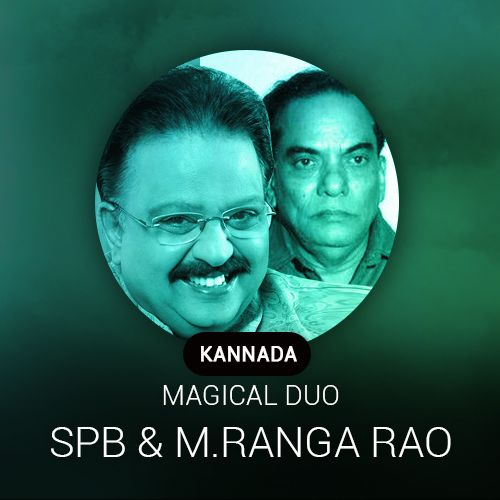 Kannada Magical Duo ~ SPB and M. Ranga Rao Radio