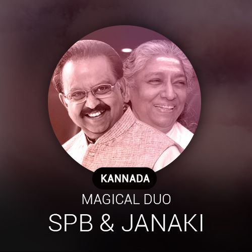 Kannada Magical Duo ~ SPB and Janaki Radio