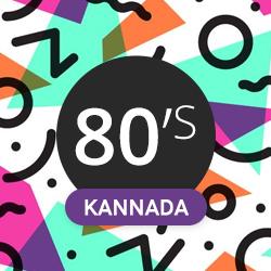 Kannada 80`s Radio