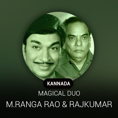 Kannada Magical Duo ~ M. Ranga Rao and Rajkumar Radio