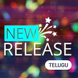 All New Releases Radio