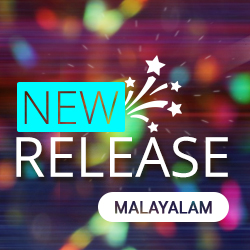 Malayalam New Releases Radio