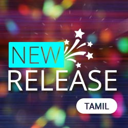 Tamil New Releases Radio