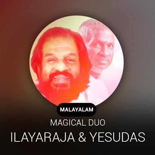 Malayalam Magical Duo ~ Illayaraja and Yesudas Radio