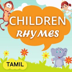 Tamil Children Rhymes Radio