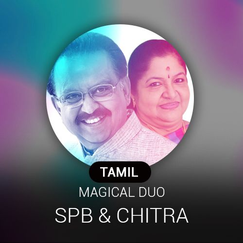 Tamil Magical Duo ~ SPB and Chitra Radio