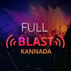 Kannada Raaga's Full Blast Radio