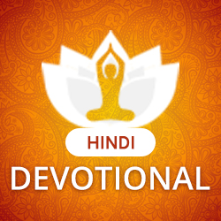 Hindi Devotional Hits Radio
