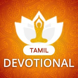 Devotional Hits Radio