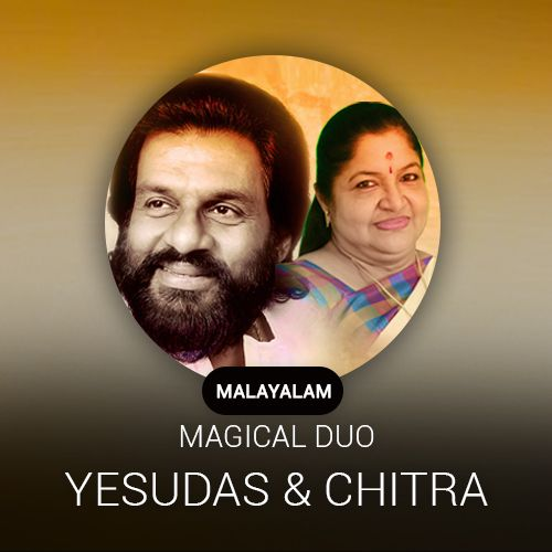 Malayalam Magical Duo ~ Yesudas and Chitra Radio