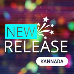 Kannada New Releases Radio