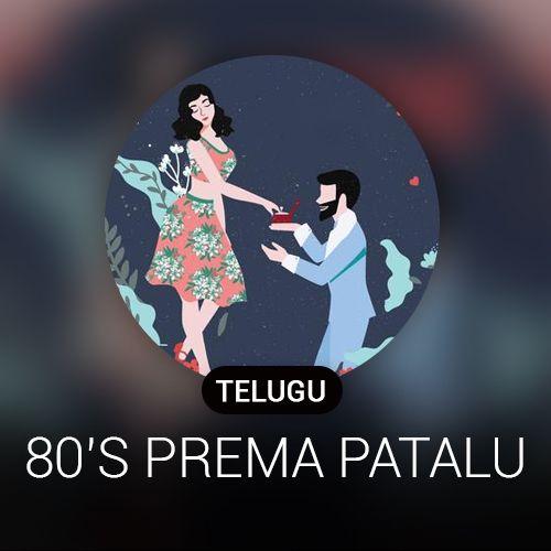 80s Prema Patalu Radio
