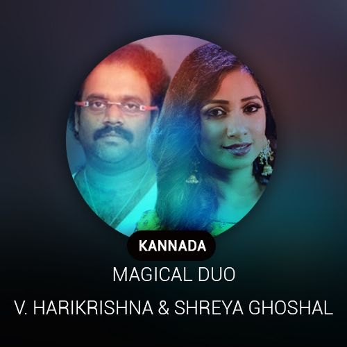Kannada Magical Duo ~ V. Harikrishna and Shreya Ghoshal Radio