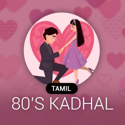 All 80s Kadhal Radio
